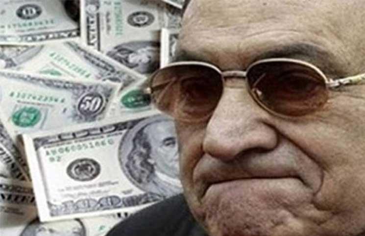 """سويسرا تعلن غلق التحقيقات المتبادلة مع مصر بشأن أموال """"رموز مبارك"""""""