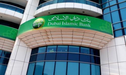 دبي الاسلامي يعتزم توسيع أعماله في آسيا وإفريقيا