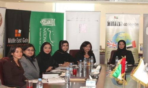 5500 سيدة أعمال في أبوظبي