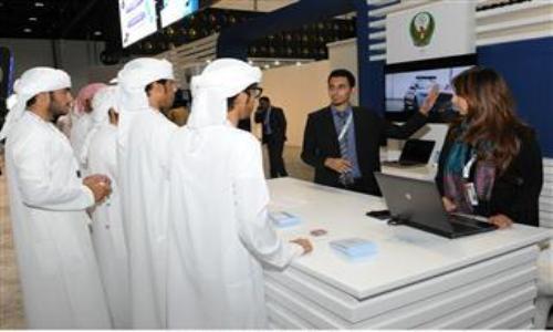 الاتصالات تشارك في مؤتمر الأمن الدولي إيسنار 2014