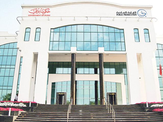 تشريعات تنظيمية لسلكيّ القضاء والنيابة في دبي