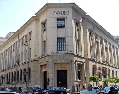 صحيفة أمريكية: سداد الوديعة القطرية يهدد احتياطي النقد المصري