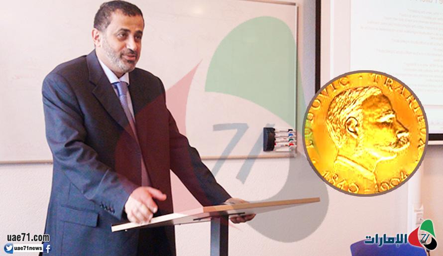 محمد الركن بين التكريم الدولي والاعتقال المحلي
