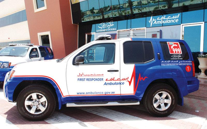 دبي.. المؤمَّن عليه لا يتحمل أي نسبة من «رسوم الإسعاف»