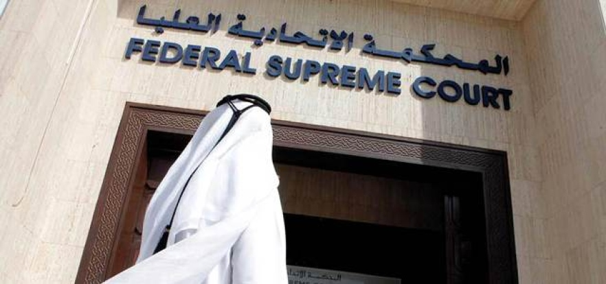 نقض حكم بفسخ عقد بيع شقة قيمتها 9.8 ملايين درهم