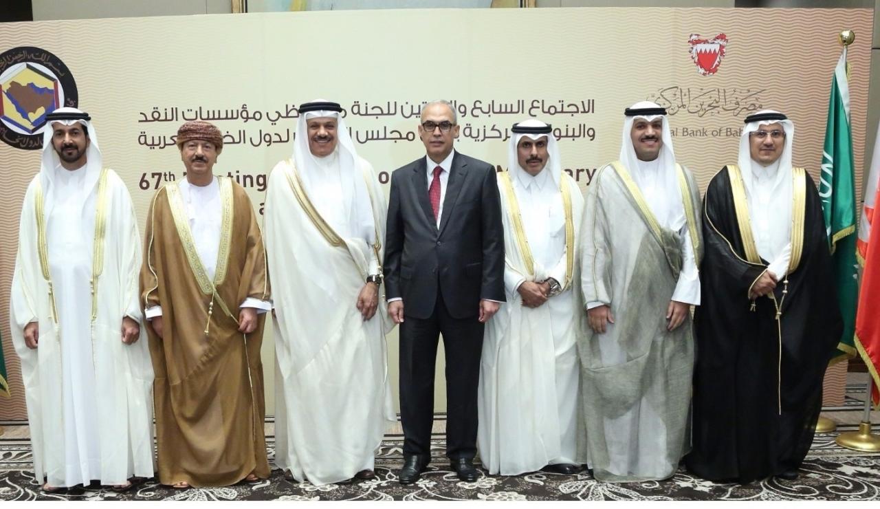 دول الخليج تبحث تعزيز التكامل الاقتصادي والمصرفي بينها