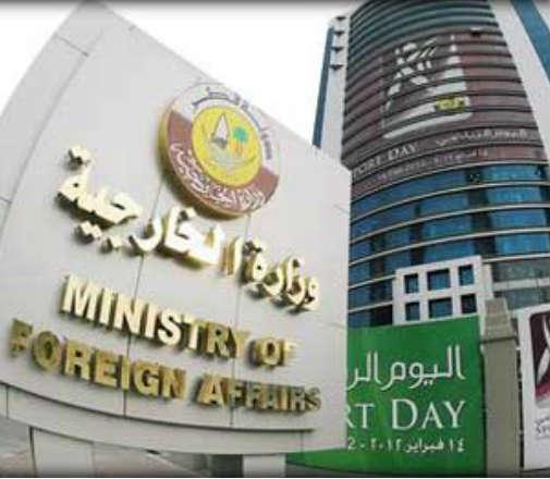 الخارجية القطرية: التحقيق مع البريطانيين الموقوفين لمخالفتهما القوانين