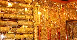 انخفاض سعر الذهب في الإمارات أكثر من 6 دراهم للغرام