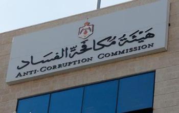 70 قضية فساد تحول للادعاء العام شهريا في الأردن