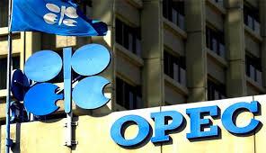 """""""أوبك"""" تتوقع تقلص فائض معروض النفط في 2016"""