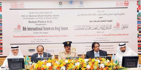 شرطة دبي تنظم ملتقى لبحث قضايا المخدرات