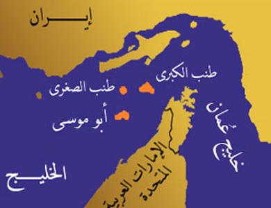 إيران تدشن محطة توليد كهرباء في جزيرة أبو موسى الإماراتية المحتلة