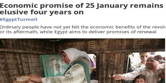ميدل إيست آي: التردي الاقتصادي يهدد مصر بثورة ثالثة..!!