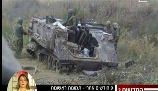 """ضابط إسرائيلي كبير يعلق """"صورة الشجاعية"""" بمكتبه ويقر: كانت أخطر من 73"""