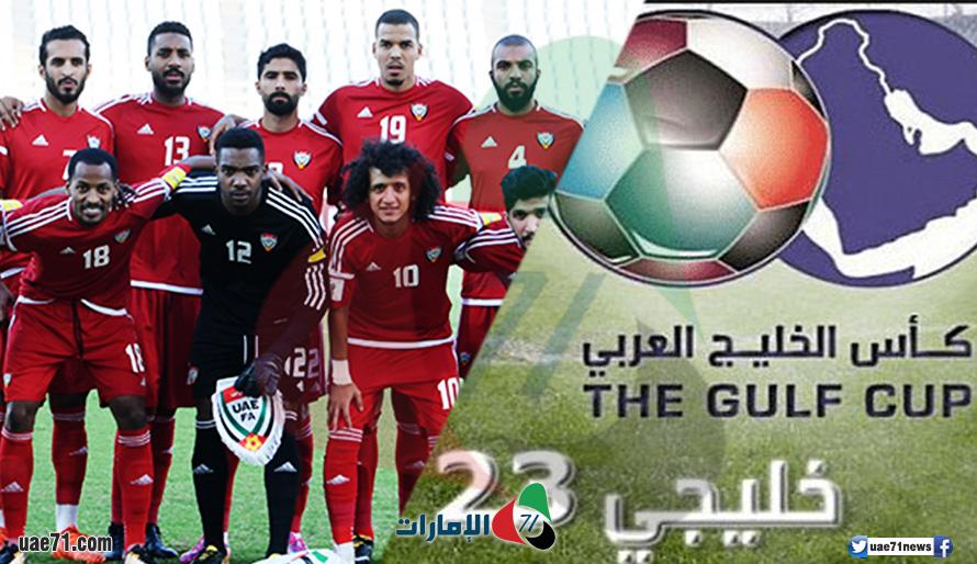 خسارة الأبيض لبطولة الخليج..خيبة أمل ومطالبات بالتحقيق بتجاوزات لاعبين