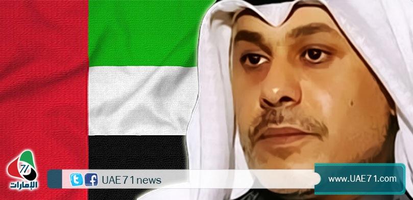 من هو  المعتقل الحر  ناصر بن غيث الذي اعتقله جهاز الأمن مجددا؟!