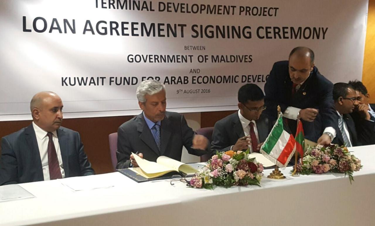 الكويت تقرض جمهورية المالديف 51 مليون دولار