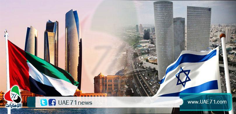 كيف تطورت علاقة الدولة التطبيعة مع إسرائيل