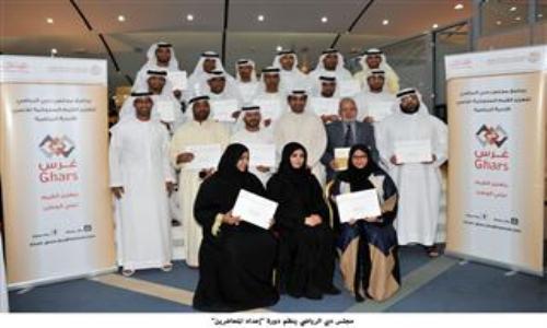 """مجلس دبي الرياضي ينظم دورة """"إعداد المحاضرين"""""""