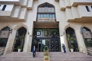 الإمارات والسعودية تؤجلان تحصيل ودائعهما في مصر