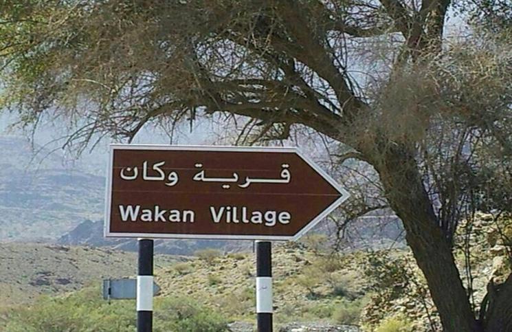 قرية عمانية يصوم أهلها 3 ساعات فقط
