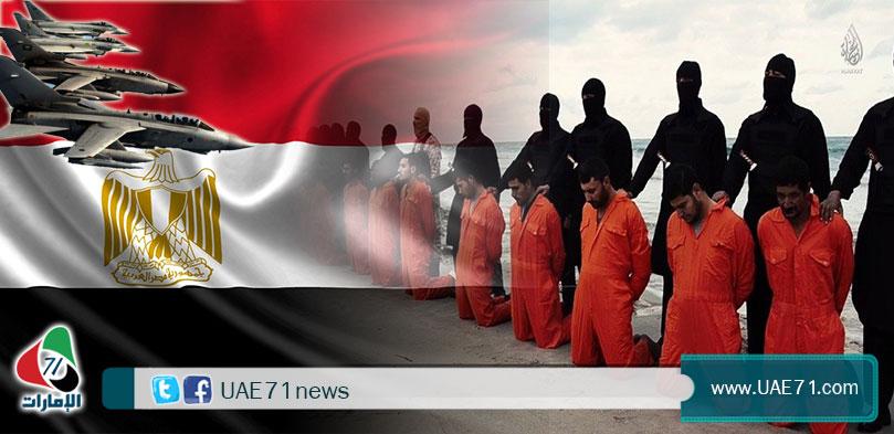 داعش: معول هدم للأمة .. وطوق نجاة للأنظمة