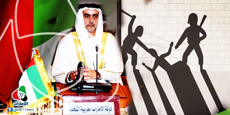 محمد بن زايد يعلن إنشاء أكاديمية سيف بن زايد للعلوم الشرطية والأمنية
