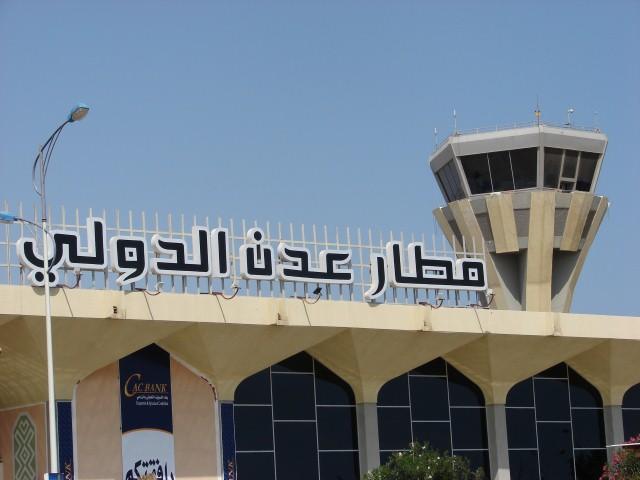 """قوات موالية لـ""""صالح"""" تسيطر على مطار عدن الدولي"""