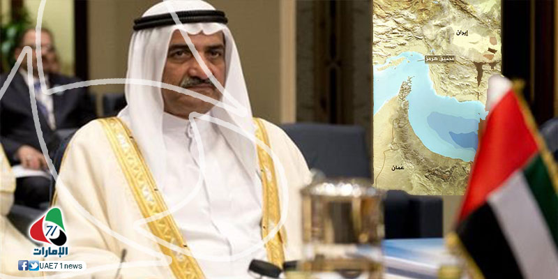تصريح نادر لحاكم الفجيرة: التهديد بإغلاق مضيق هرمز أصبح من الماضي