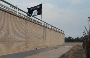 """أعلام """"تنظيم الدولة"""" ترفرف على مبان  حكومية في إيران"""