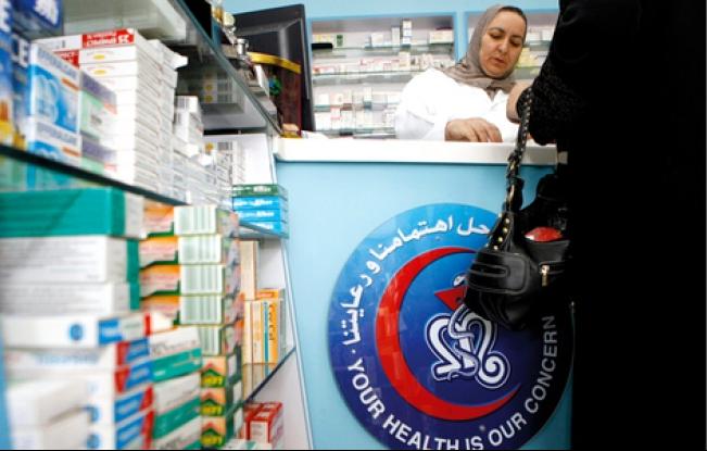 3.68 مليارات درهم الاستخدام غير الضروري للتأمين الصحي سنويا