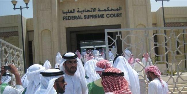 """عقد جلسة لإصدار الحكم في قضية """"التخابر"""""""