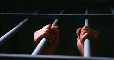 السجن لخمسة سعوديين استبدلوا علم بلادهم بعلم آخر