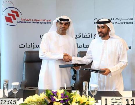 «الإمارات للمزادات» تطلق أول شركة فرعية في مصر