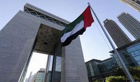 مصرف الإمارات  المركزي يوقع اتفاقيتي تعاون مع لوكسمبورغ وكازاخستان
