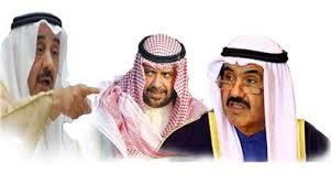 """النيابة الكويتية تؤكد  """"تزوير"""" الأدلة في قضية """"قلب نظام الحكم"""""""