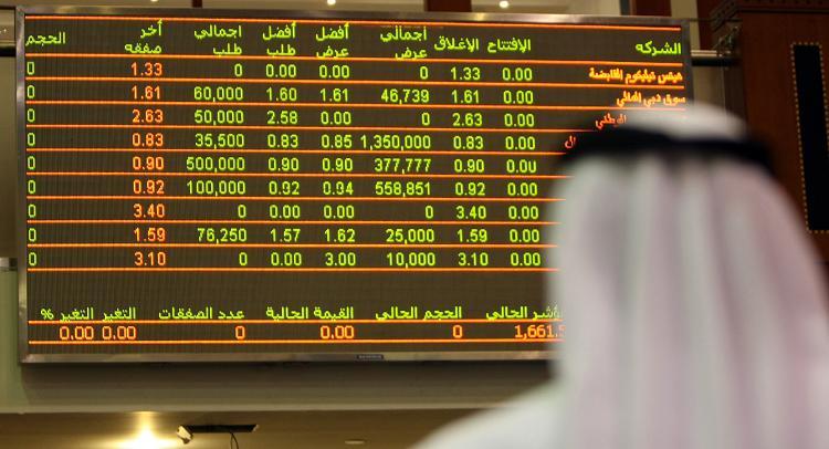 قيمة أسهم الإمارات زادت 17 بليون دولار في 2016