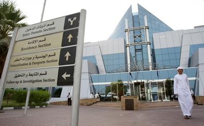 الإقامة وشؤون الأجانب بدبي تعلن عن 30 خدمة جديدة