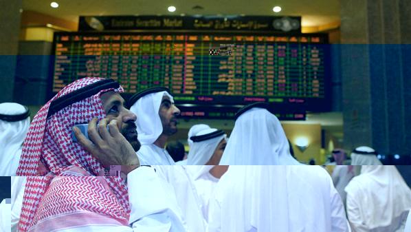 بورصة أبوظبي تواصل هبوطها لليوم الثاني على التوالي
