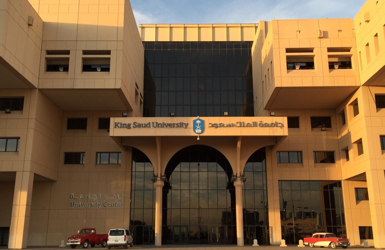 تورط 730 أكاديمياً سـعودياً في نشر أبحاثهم عبر مجموعة مزيفة