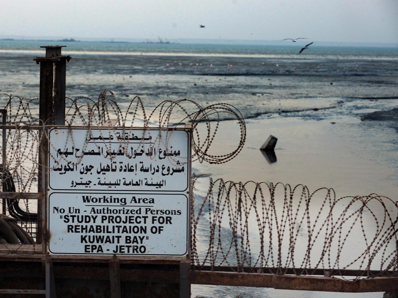 انتهاء مسح استكشافي للنفط في 19% من مساحة الكويت