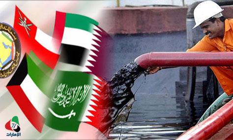 انخفاض أسعار النفط .. تداعيات محتملة على اقتصاديات الخليج