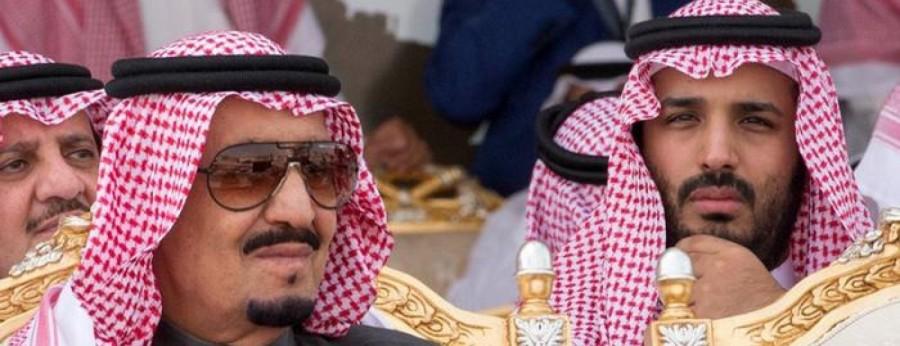 تقرير يكشف امتيازات آل سعود ومصادر غير شرعية لأموالهم