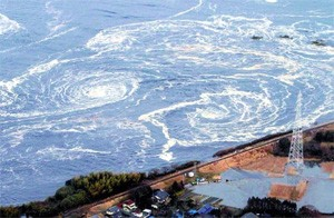 زلزال بقوة 4.9 يضرب سواحل السلفادور