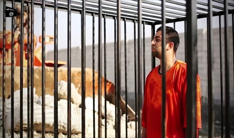 """الجارديان: هدف داعش من إحراق """"الكساسبة"""" زعزعة الدول العربية في التحالف"""