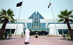 """إقامة دبي"" توفر 145 مليون درهم من ميزانيتها"