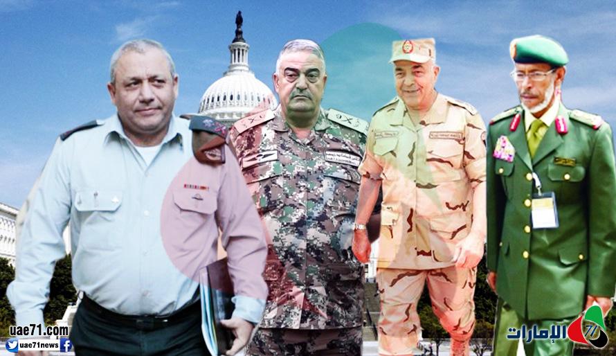 رئيس أركان القوات المسلحة في اجتماع واحد مع نظيره الإسرائيلي والسعودي