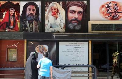 """رابطة العالم الإسلامي تدعو إيران وقف عرض فيلم """"محمد رسول الله"""""""