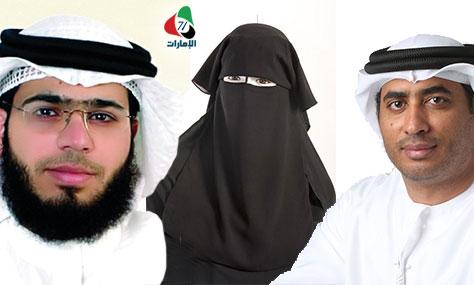 """""""انتقاد النقاب"""" في الإمارات.. رأي فردي أم تقف خلفه جهات وتوجهات؟"""