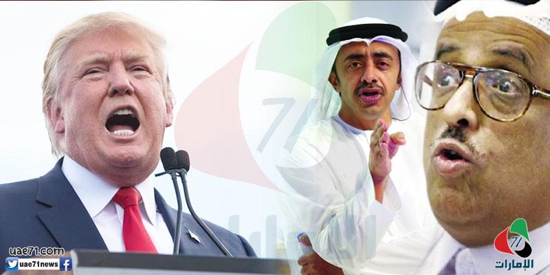 لماذا اختارت أبوظبي الاصطفاف بجانب ترامب في مواجهة العالم الإسلامي؟
